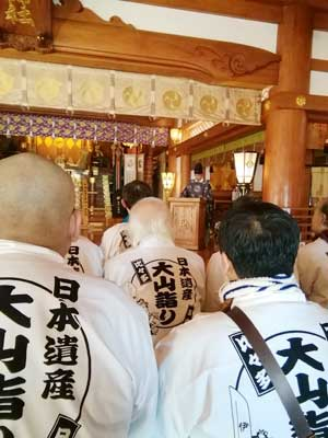 かながわ建築設計大山講20171209/大山講/阿夫利神社下社正式参拝